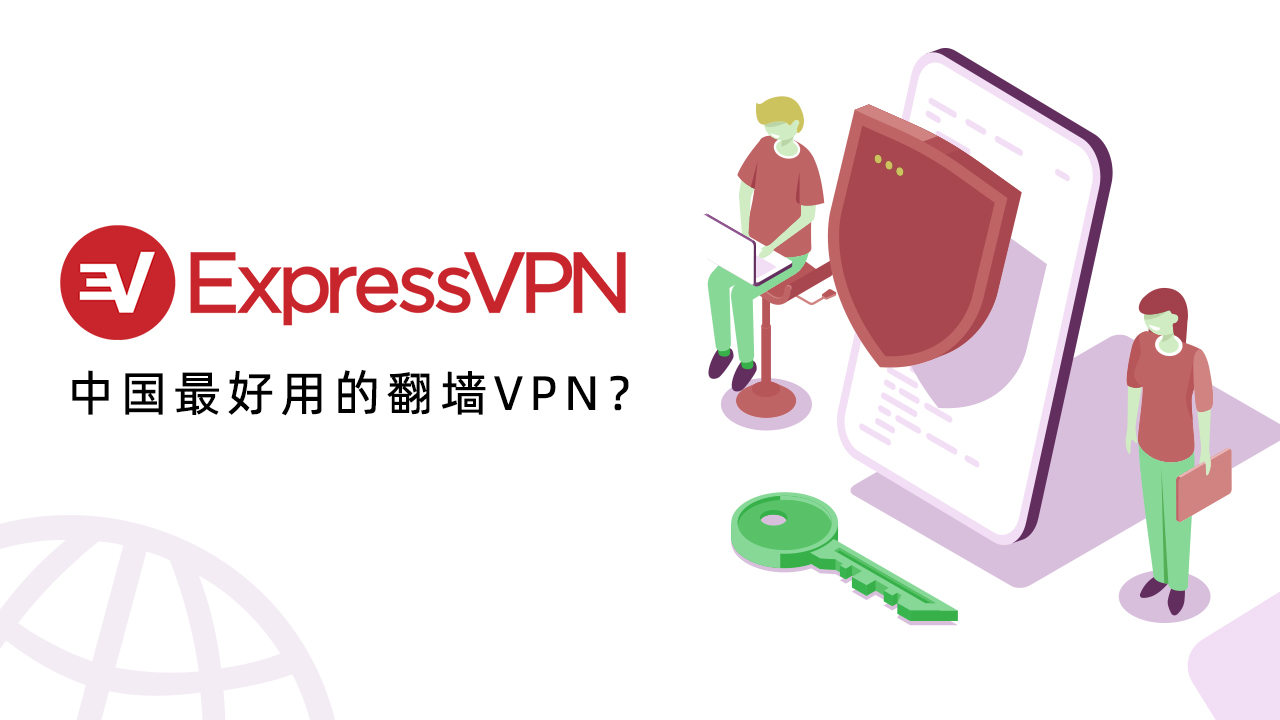 expressvpn_review