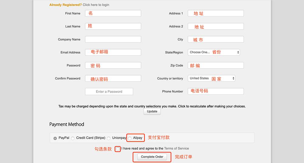 搬瓦工填写账户注册信息