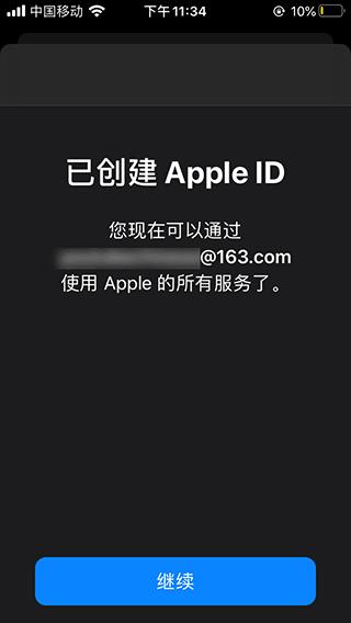 美区apple id创建成功