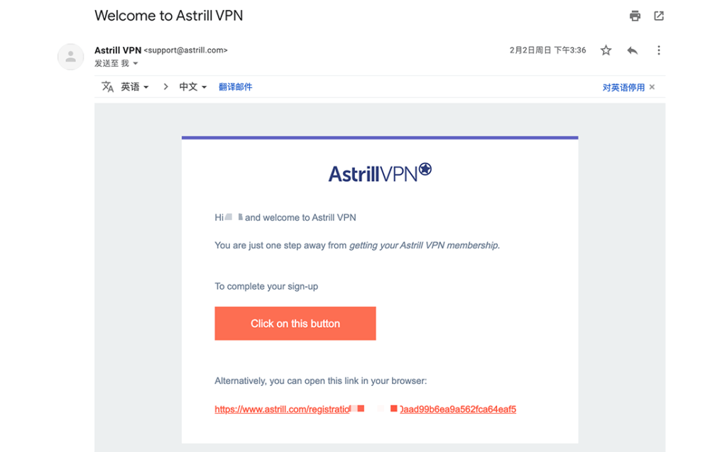 astrill vpn账户邮箱验证