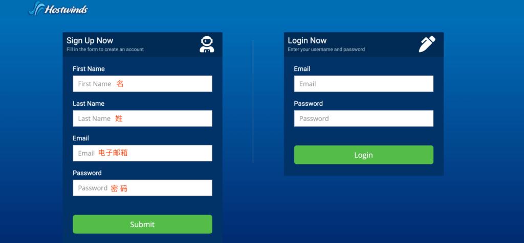 hostwinds账户注册