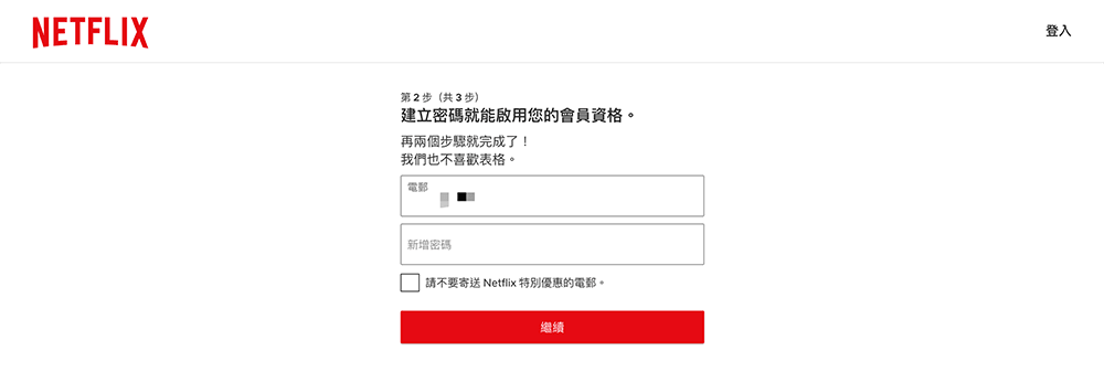netflix设置账户密码