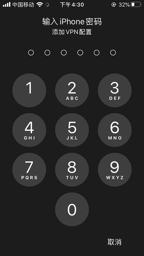 shadowsocks苹果 potatso密码允许添加vpn配置