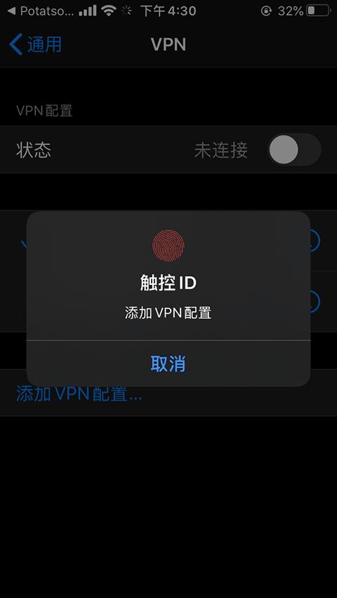 shadowsocks苹果 potatso触控认证允许添加vpn配置