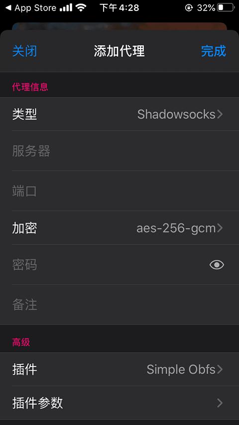 shadowsocks苹果 potatso 添加代理