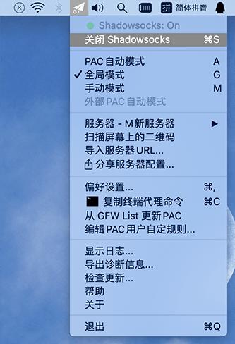 shadowsocks macos 节点连接成功