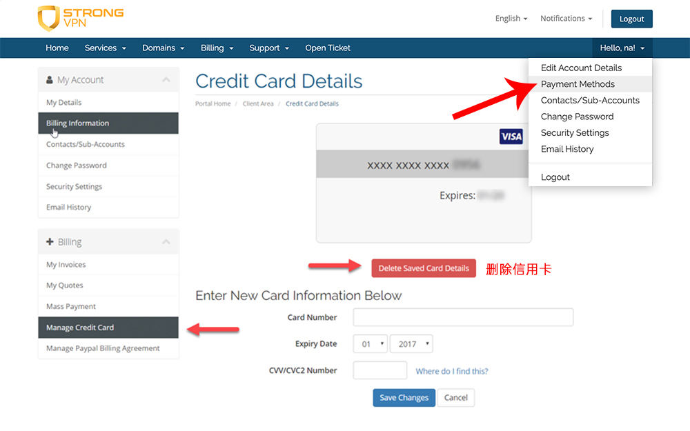 strongvpn删除信用卡自动续费