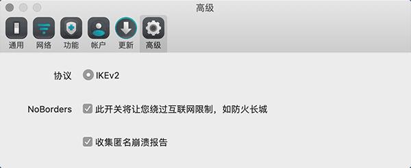 surfshark mac客户端网络协议