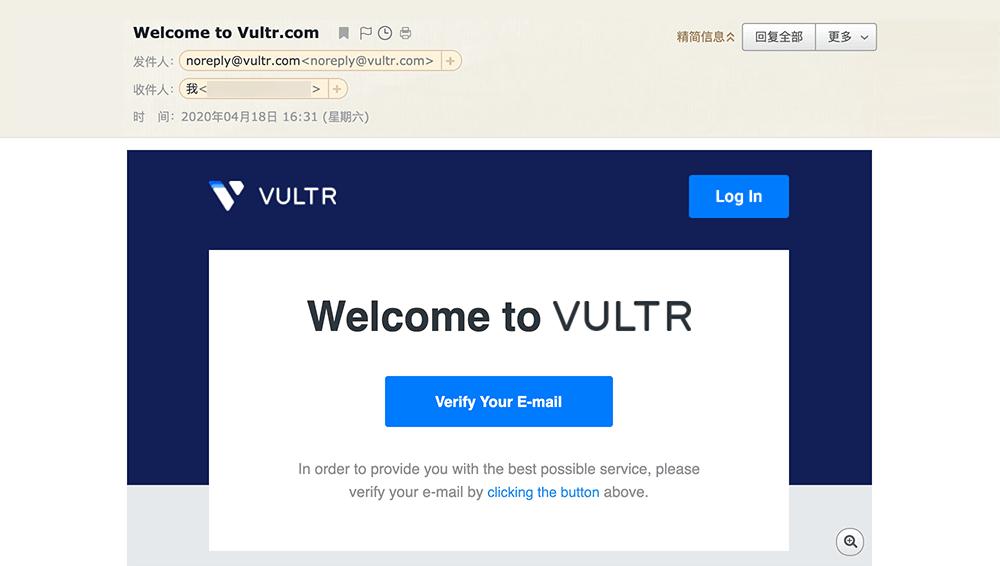 vultr账户激活邮件