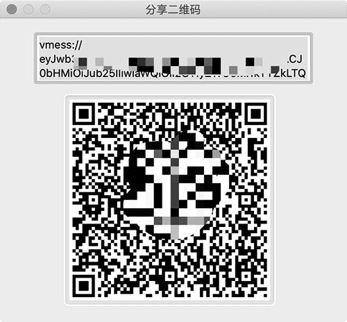 V2RayU分享服务器配置